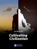 Cultivating Civilization
