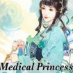 Medical Princess